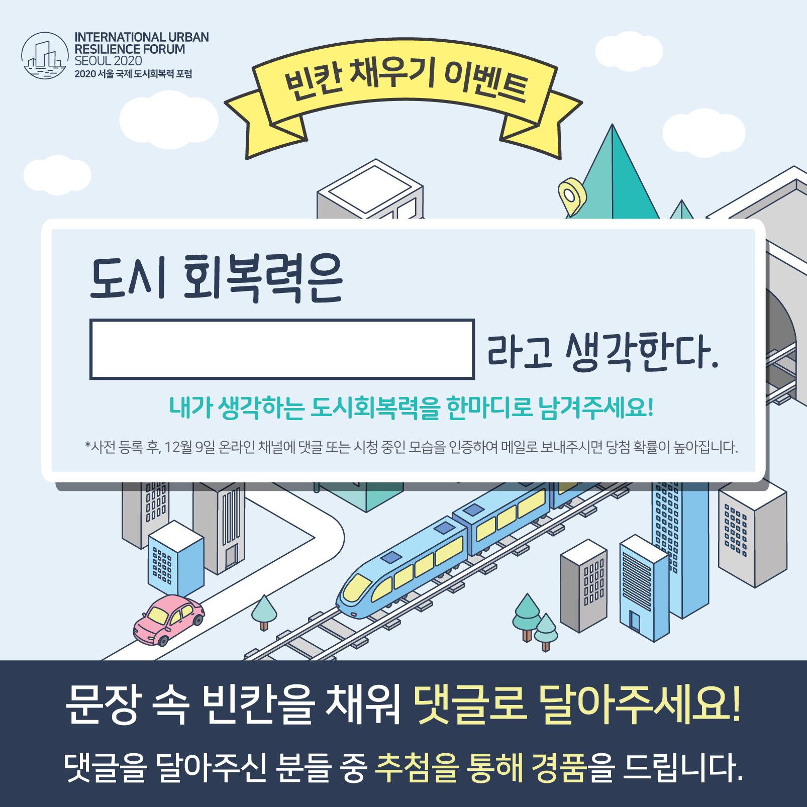 01. 이벤트_빈칸채우기.jpg