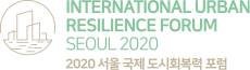 INTERNATIONAL URBAN RESILIENCE FORUM SEOUL 2020